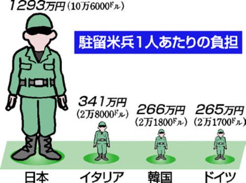 2006022103_01_0